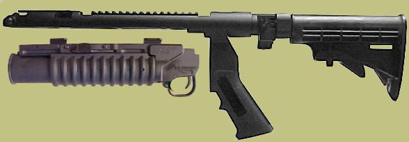 M203 EGLM 40mm Tactical Mount - a stand-alone grenade launcher.