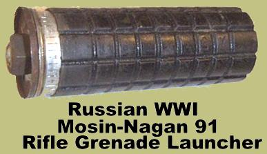 Photo of a Russian WWI rifle grenade launcher.