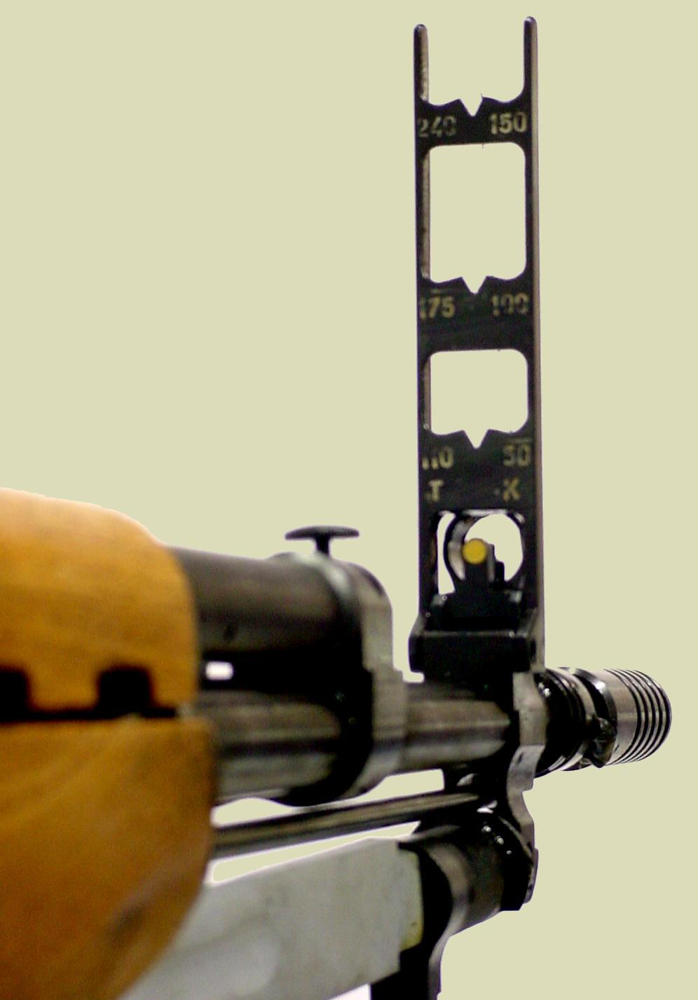 Photo of the SKS M59/66 rifle with its rifle grenade launcher. Looking down the sight.