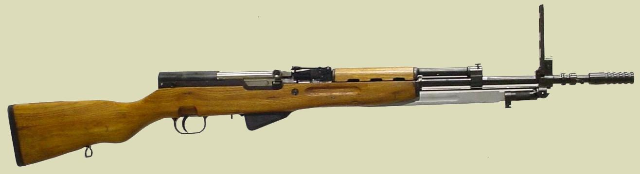 Photo of the SKS M59/66 rifle with its rifle grenade launcher. Side view.